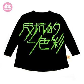 350x350 6%dokidoki Hankouteki Shikisai Logo Big Silhouette Long Tee W