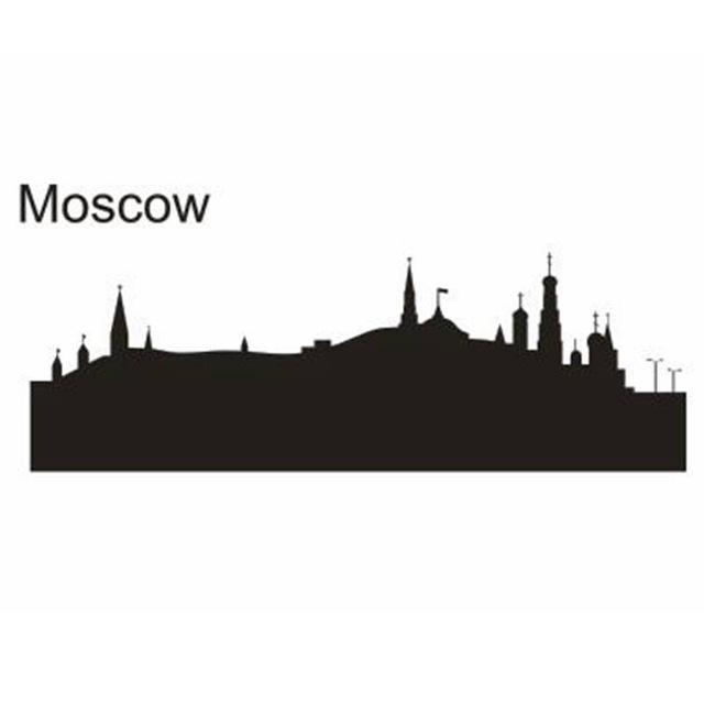 640x640 Buy Dctal Moscow City Decal Landmark Skyline Wall
