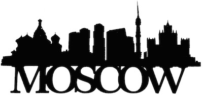 400x189 Scrapbooking Laser Cut Title With Skyline