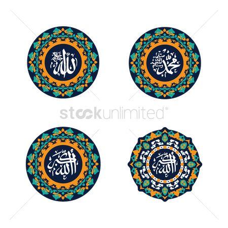 450x450 Free Muslim Prayer Stock Vectors Stockunlimited