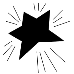236x236 Christmas Star Silhouette Clip Art Clipart