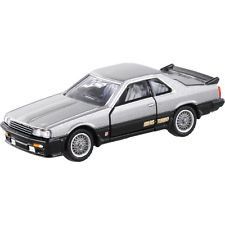 225x225 Tomica Limited Skyline Silhouette 0045 From Japan Ebay