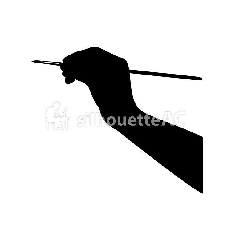 750x750 Free Silhouette Vector Art, Icon, Art, Simple