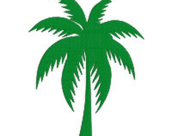 340x270 Palm Tree Download Etsy