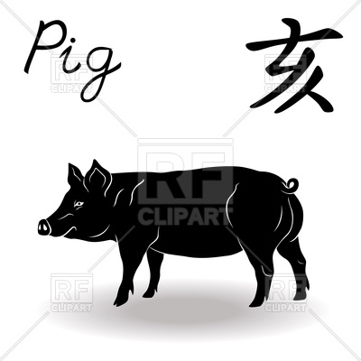 400x400 Chinese Zodiac Sign Pig Royalty Free Vector Clip Art Image