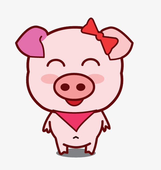 524x552 Hand Painted Smiling Pig Silhouette, Line Draft, Pig, Pig