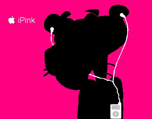 515x403 12 Best Pink Panther Images On Pink Panthers, Love
