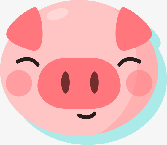 563x488 Cartoon Pig Silhouette, Pink, Pig, Pigs Like Png Image For Free
