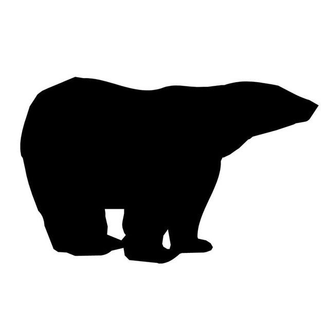 640x640 Polar Bear Clip Art Silhouette