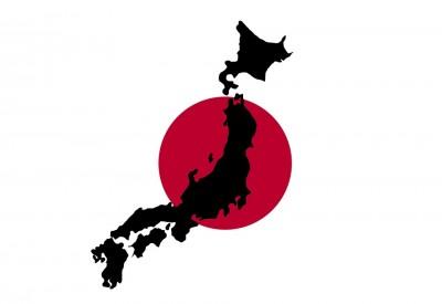 400x275 Japan Radioactive Cesium Builds Up In Fukushima Dams