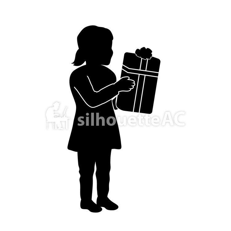750x750 Free Silhouettes Gift, Present, Children