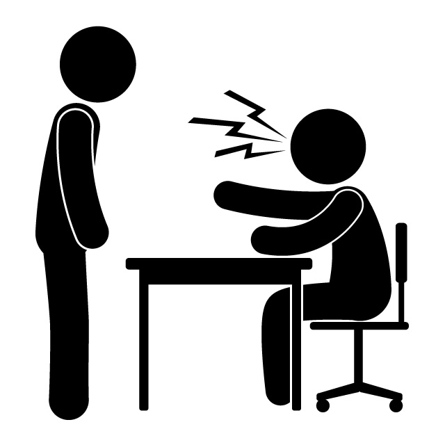 640x640 Boss Who Says It's A Bastard Business Job Related Clip Art