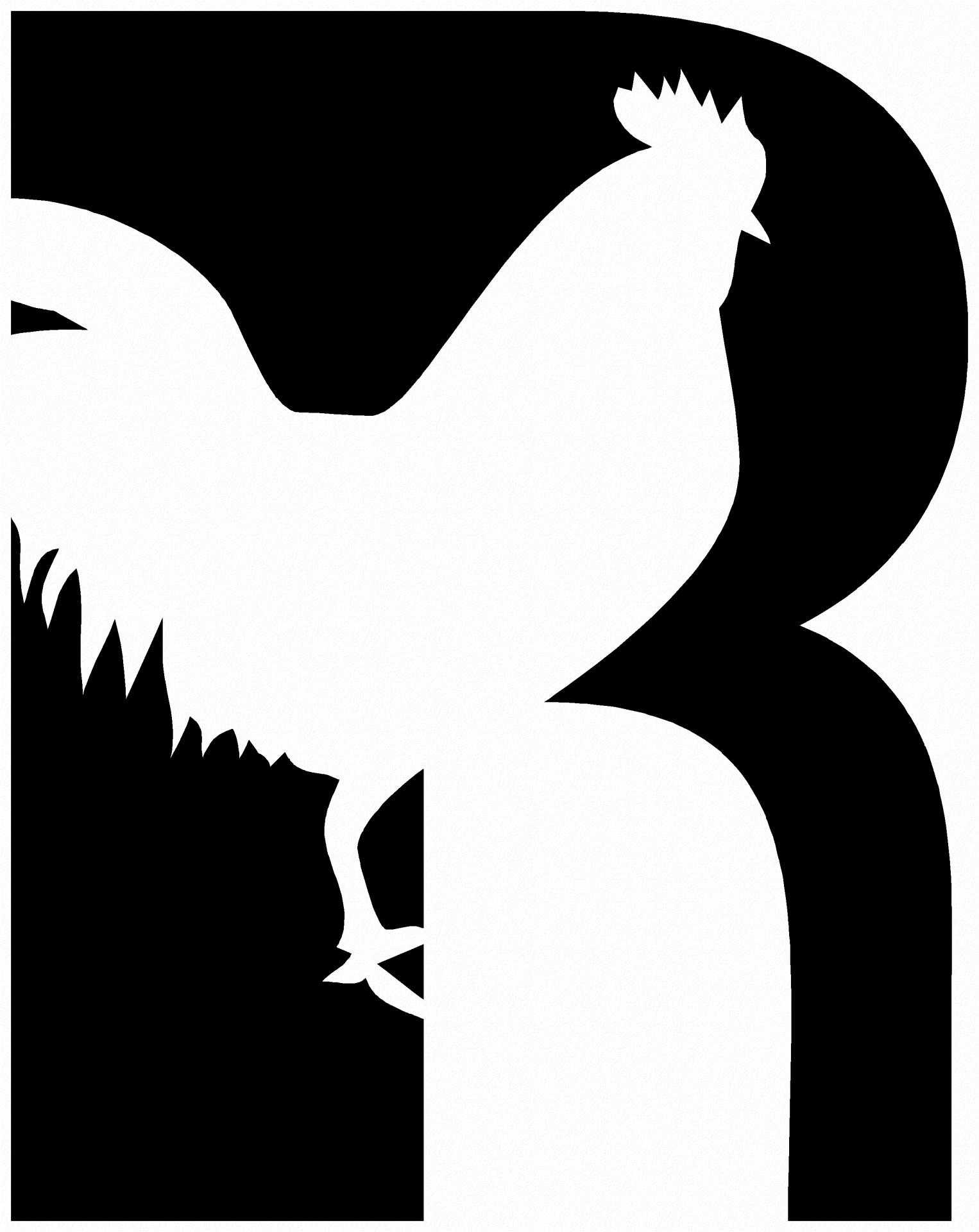 1526x1920 Alphabet Silhouette Letter R Free Stock Photo