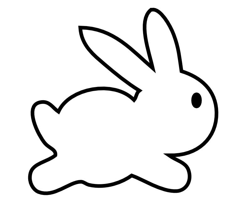 rabbit silhouette clip art free at getdrawings com free for rh getdrawings com bunny clip art for kids bunny clipart black and white