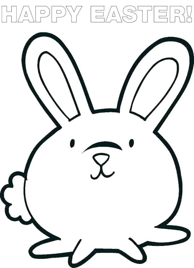618x852 Printable Bunny Coloring Pages Free Printable Rabbit Silhouette