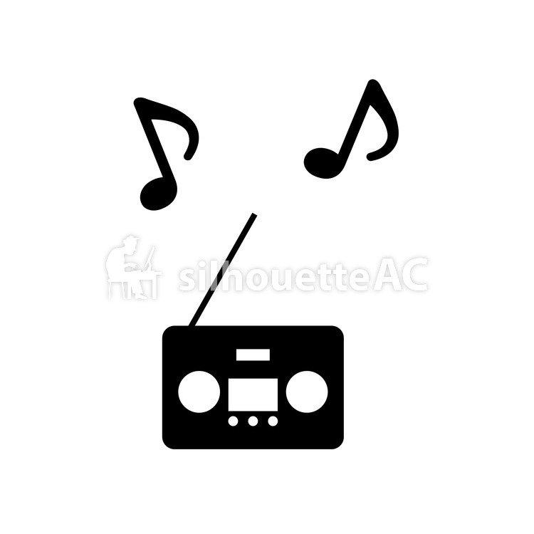 750x750 Free Silhouettes Music, Icon, Item