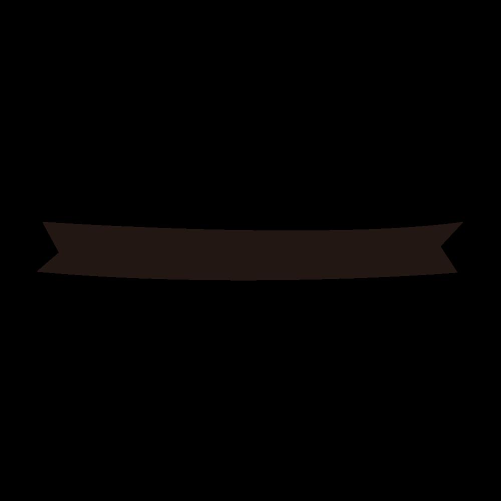 1000x1000 Rough Ribbon Silhouette Decorative Ruling Design Frame 3 Free