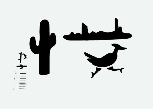 640x455 Roadrunner Stencil Cactus Southwestern Paint Stencils Craft