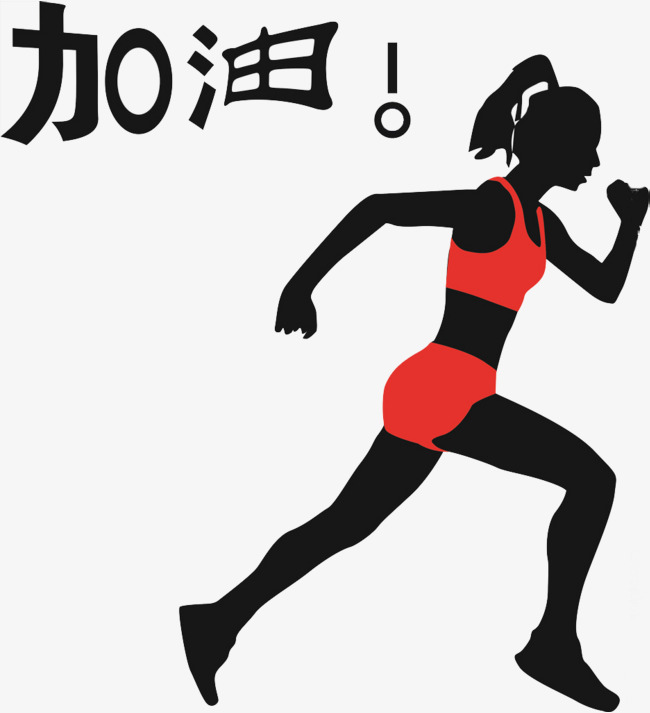 650x713 Running Woman, Cartoon, Jane Pen, Woman Png Image And Clipart