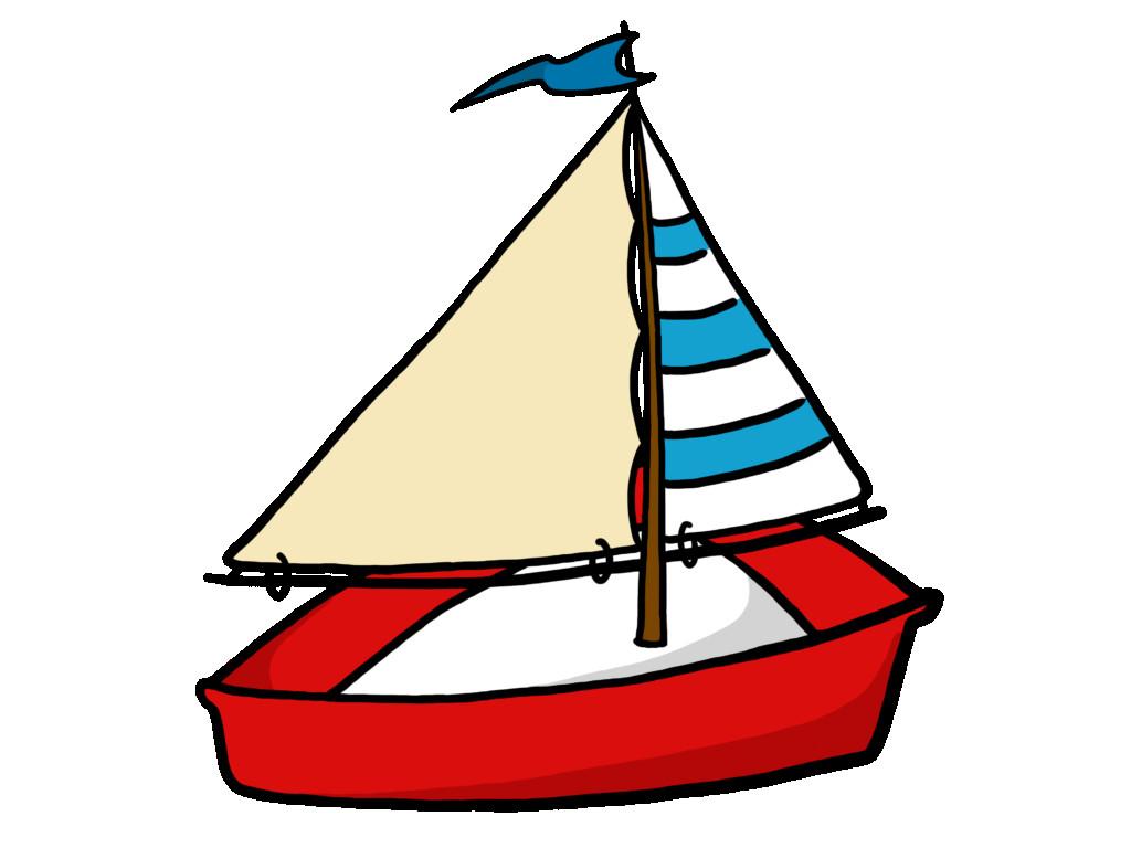 1024x768 Sailing Boat Silhouette Clipart Free Stock Photo Public Domain