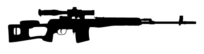 854x229 Rifle With Scope Silhouette Decal Sticker