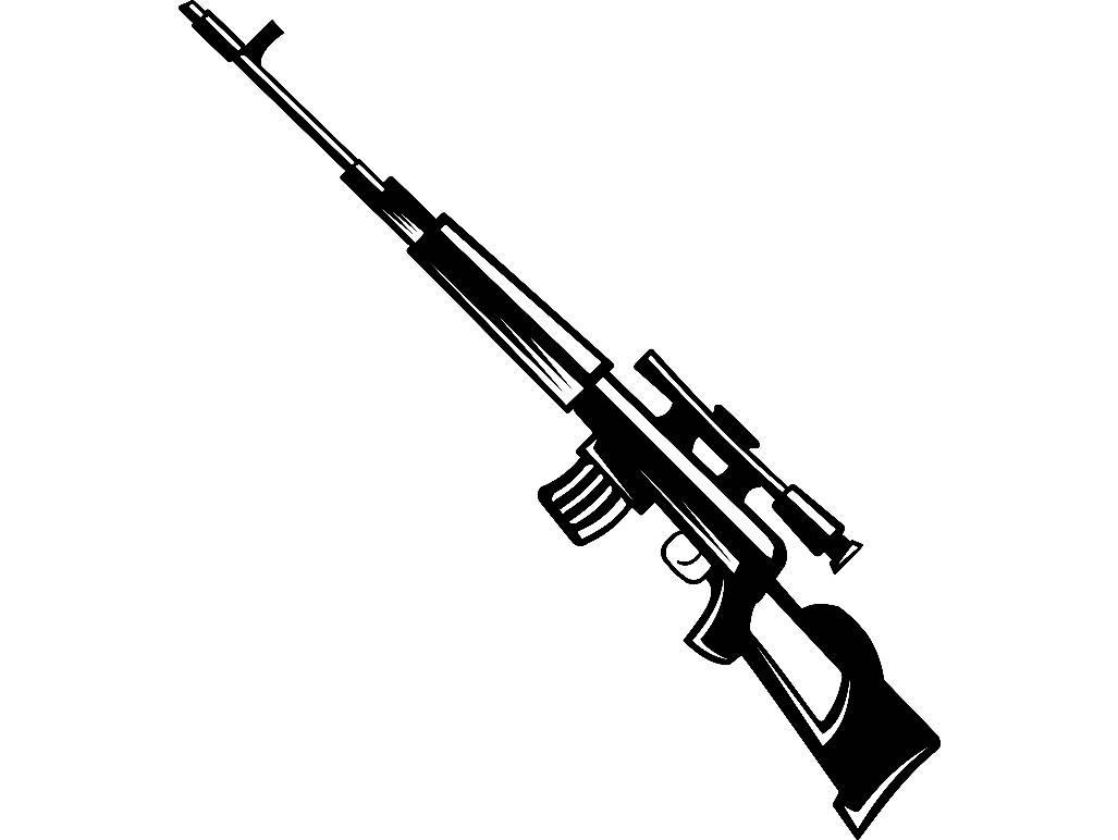 1027x772 Shotgun Silhouette Clip Art