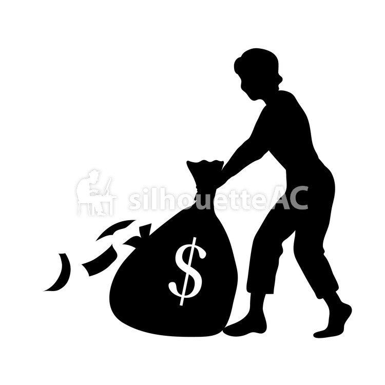 750x750 Free Silhouette Vector Bank, Money, Bill