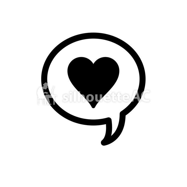 750x750 Free Silhouettes Love, A Balloon
