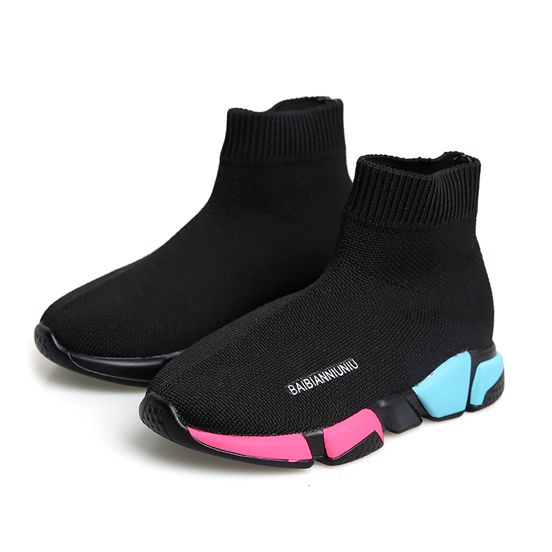Silhouette Boots