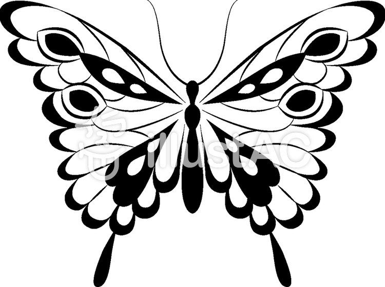 750x560 Free Cliparts Silhouette, Butterfly