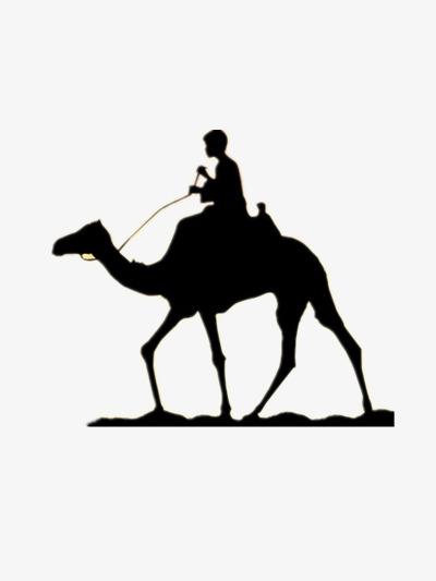400x533 Camel Silhouette, Animal, Desert, Camel Creative Png Image
