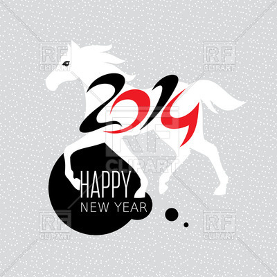 400x400 New Year Greeting Card With Horse Silhouette Royalty Free Vector