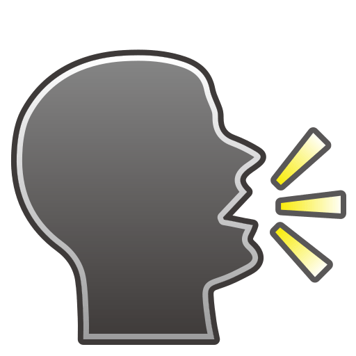 512x512 Speaking Head In Silhouette Emoji For Facebook, Email Amp Sms Id