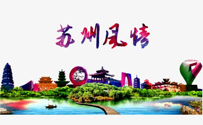 650x400 Suzhou Landscape Advertising, Suzhou Scenery, Suzhou Style