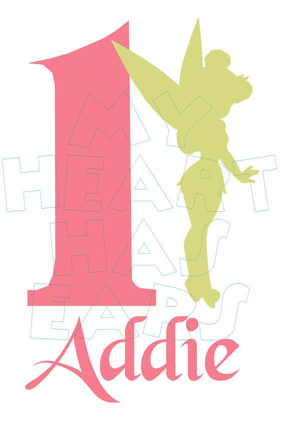 570x841 Tinkerbell Silhouette Personalized Any Name And Age Custom Digital