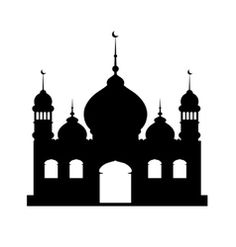 236x247 Mosque Silhouette Vector Two Diy Wall Art Mosque
