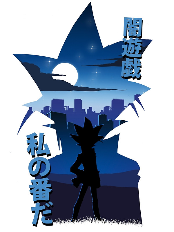 600x800 Yami Yugi Silhouette Posters By Toastmonsters Redbubble