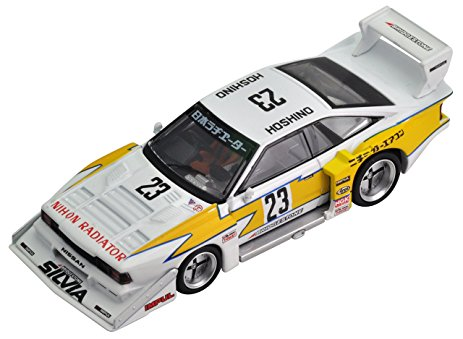 463x339 Tomica Limited Vintage Neo Lv Neo Silvia Super