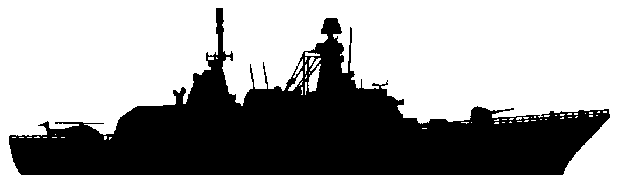 2115x621 Navy Ship Silhouette Clipart Clip Art Library Pertaining To Navy