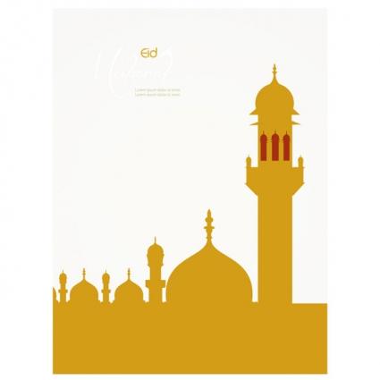 425x425 Beautiful Silhouette Golden Mosque Eid Card Vector Template Free