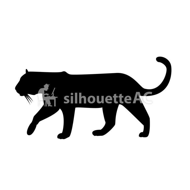 750x750 Free Silhouettes Tiger, Beard, Icon