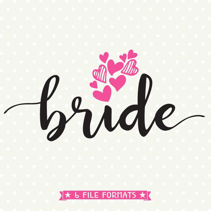 736x736 96 Best Wedding Bridal Party Svg Files For Cricut