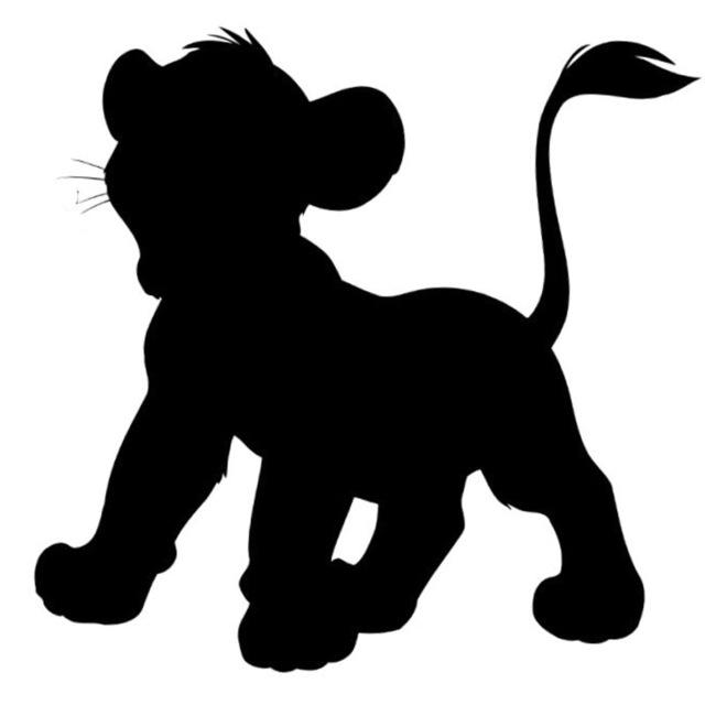 Simba Silhouette