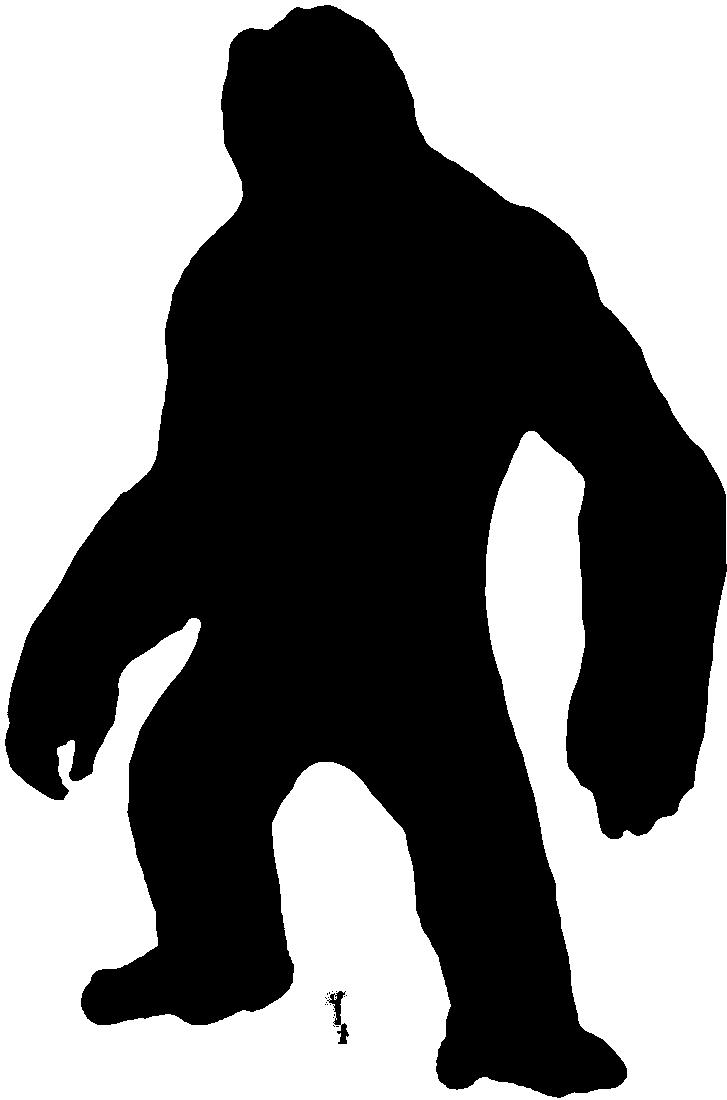 727x1100 Macro King Kong Silhouette By Bradsnoopy97