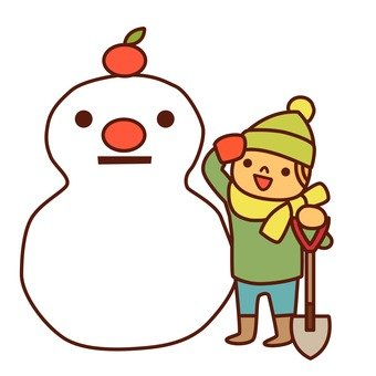 340x340 Free Silhouette Vector Two, Children, Snowman