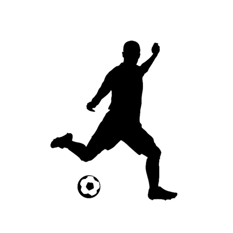 soccer silhouette clip art at getdrawings com free for personal rh getdrawings com football player clip art black and white football player clip art black and white