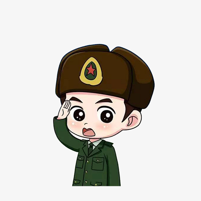 650x651 Soldiers Salute, Junzi, Cartoon Png Image And Clipart For Free