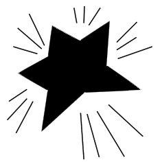 236x236 Star Silhouette Clip Art