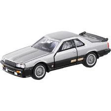 225x225 Takara Tomy Tomica Tomytec Limited Vintage Neo Silvia Turbo Super