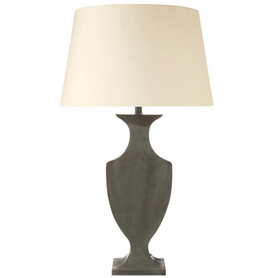 570x570 Silhouette Urn Table Lamp, Metal